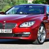 Цены для России на новое поколение BMW купе 6-й серии
