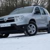 """Обзор автомобиля Renault Duster – очень доступный кроссовер от """"Рено"""""""