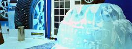 Зимние шипованные шины UltraGrip Ice Arctic от Goodyear