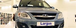 10 новых моделей от «АвтоВАЗ»