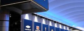 Концерн General Motors инвестирует NANOSTEEL