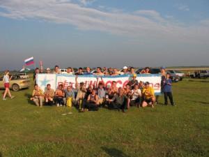 Ulrace - Ульяновский рейсинг-клуб