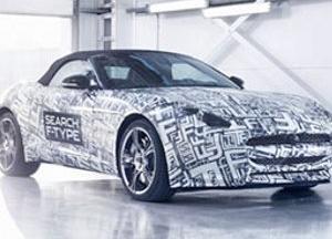 Jaguar анонсировал выпуск нового спортивного автомобиля